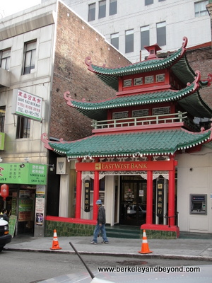 SF-Chinatown-East West Bank-former Chinese Telephone Exchange-c2014 Carole Terwilliger Meyers-400pix