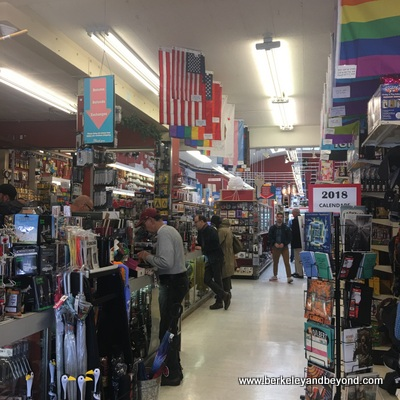 SF-Castro-Cliff's Variety-interior 2-c2018 Carole Terwilliger Meyers-400pix