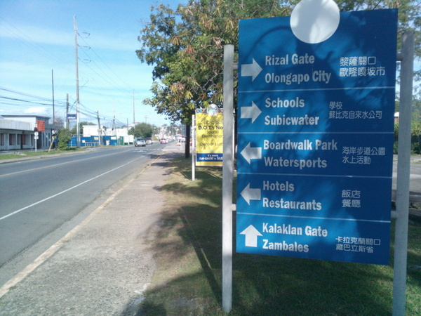 20-signposts-PHILIPPINES-Subic Bay-c capt.joe-600pix