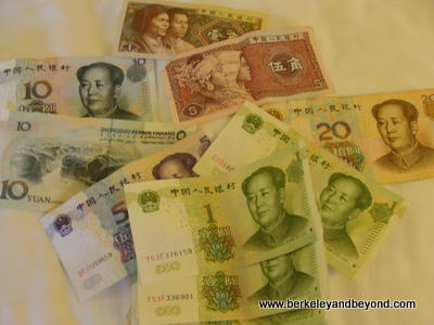 CHINA-Chinese money-c 2015 Carole Terwilliger Meyers-400pix