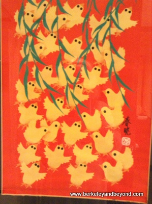 CHINA-XI'AN-Golden Flower Hotel-ducks woodcut-c2015 Carole Terwilliger Meyers-iPhone-400pix